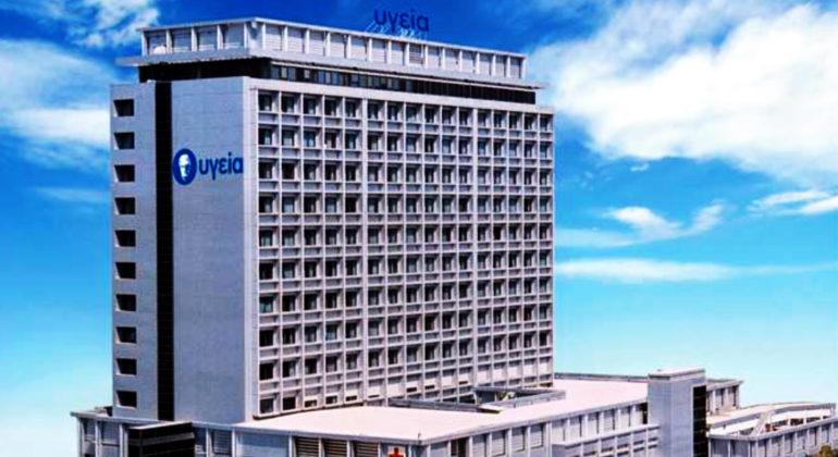 hygeia1-770x420