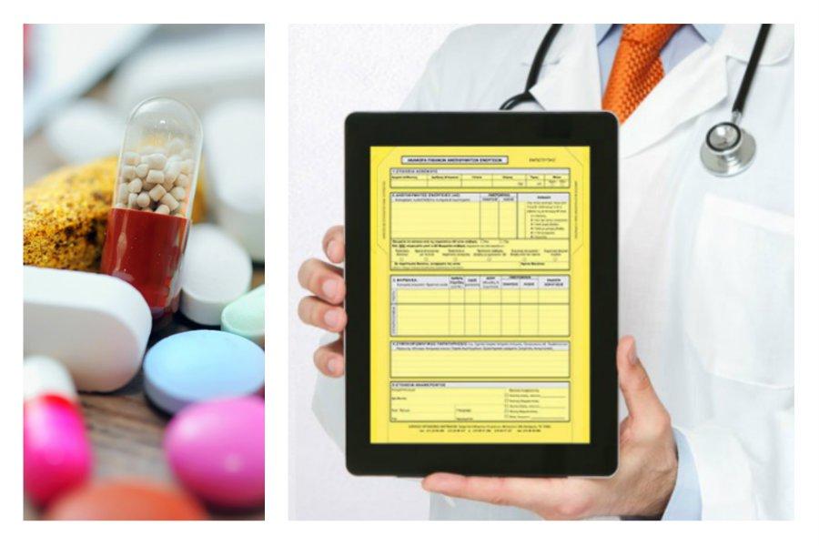 eof-pharmaco_surveillance