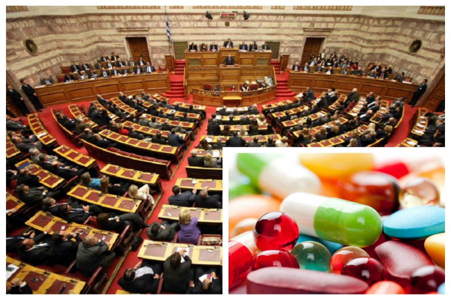vouli_parliament_pills