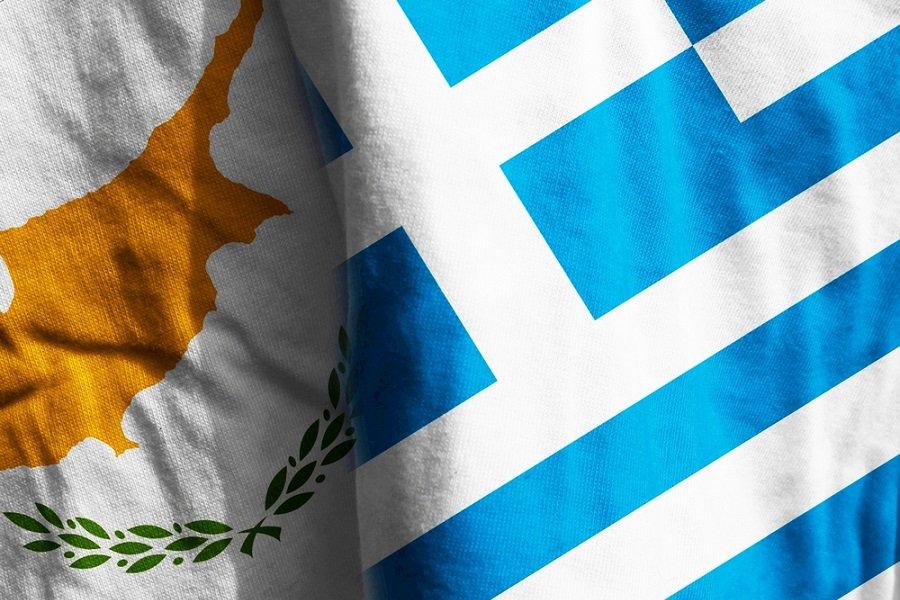 greek-cyprus-friendship